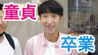【祝】DTナンパ師Youtuber引退!