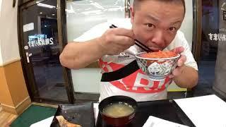 【飯テロ】せいじ!!牛丼大食い企画9月17日