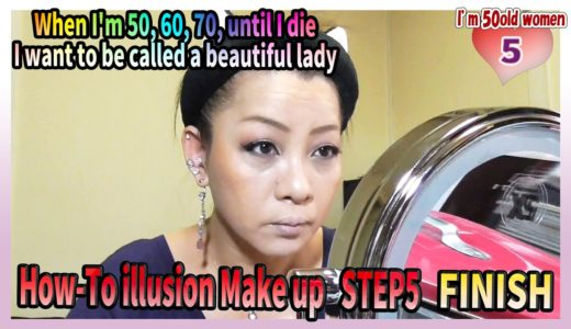 Fifties!How-to Illusion Make-up Step5  FINISH!♥ 「beautiful Until Death♡」Institute