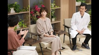 Aging Gracefullyオンラインフォーラム「陣内貴美子さんと考える、AG世代の健康と食生活」