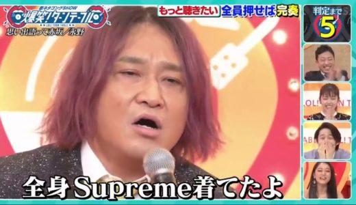 「永野」腹い出語って赤面 「青雲」の替え歌