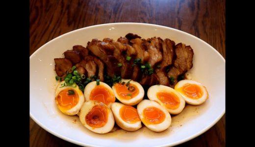 チャーシュー(煮豚)の作り方 炊飯器でお肉屋さんより美味しいチャーシューが出来る魔法のレシピ