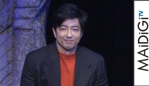 大沢たかお、寺田心をビビらせるのが「ミッション」 「妖怪大戦争」でタヌキの妖怪・隠神刑部役
