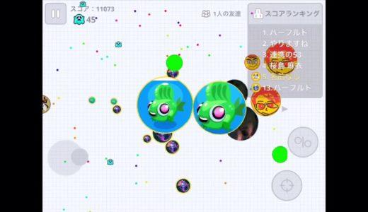 アガリオ 鯖取り agario server take over with ちゃき姫【プロ】