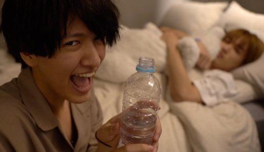 【ドッキリ】寝てる友達に何回も水ぶっかけたらブチギレたwwww