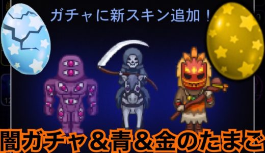 【青鬼オンライン】闇シーズンが本当に闇過ぎたort