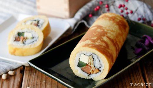 【フライパンで恵方巻き】サーモン・アボカド・チーズで作る伊達巻恵方巻きレシピ